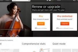 Soundcloud Pro Unlimited