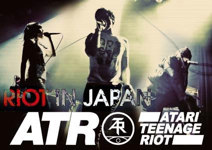 ATR 3.0 - Riot In Japan