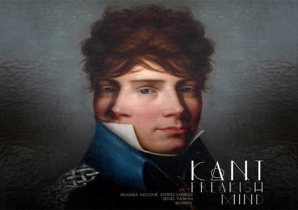 Freakish Mind EP - Kant