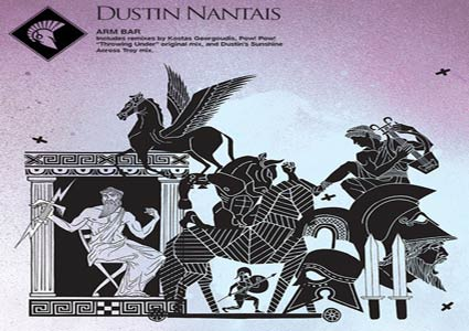 Arm Bar EP - Dustin Nantais