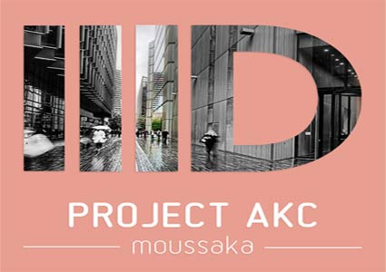 Moussaka EP - Project AKC