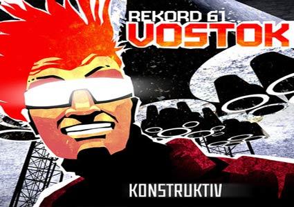 Vostok EP - Rekord 61