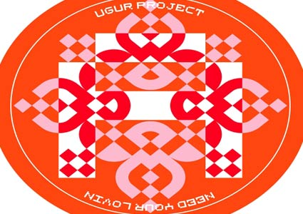 Need Your Lovin - Ugur Project