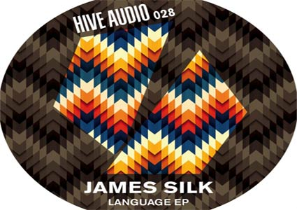 Language EP - James Silk