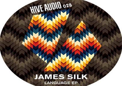 Language EP - James Silk