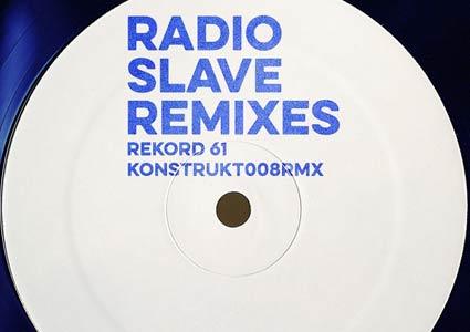 Sverh EP - Rekord 61
