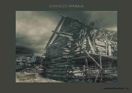Ivolga EP von Shebuzzz