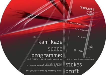 Stokes Croft EP by Kamikaze Space Programme