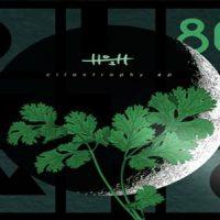 Cilantrophy EP - H.O.S.H.