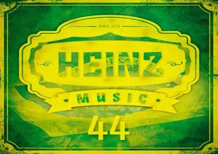 Brazil EP auf Heinz Music