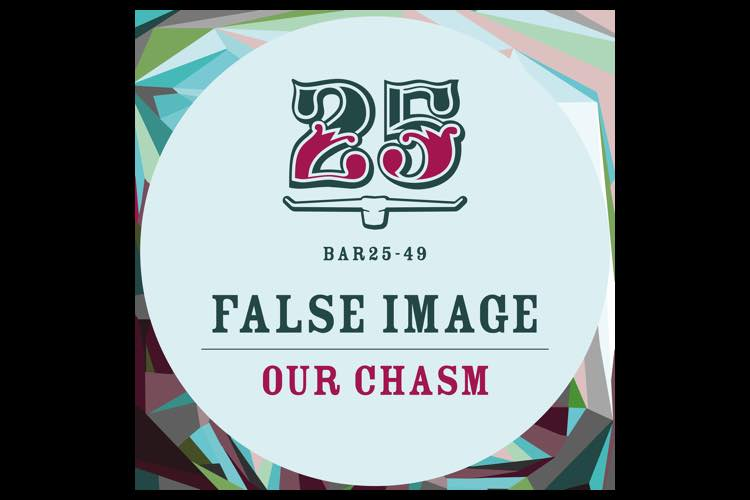 Our Chasm EP - False Image