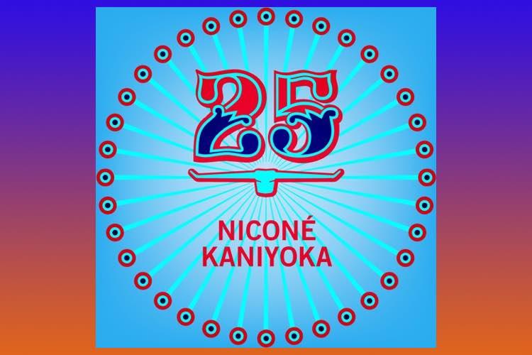 Kaniyoka EP - Niconé
