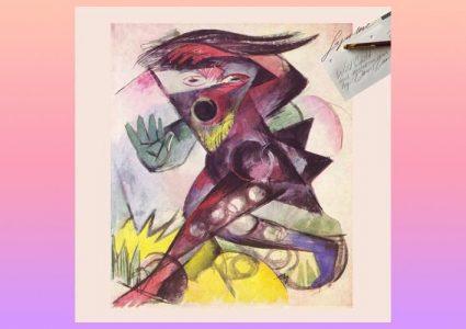 Wild Child EP - Lagardere
